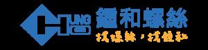 鍾和企業LOGO-03